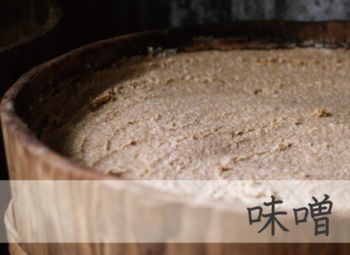 味噌作り体験|新潟県湯沢町の体験工房大源太で出来る味噌づくり体験