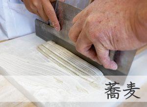 蕎麦打ち体験|新潟県湯沢町の体験工房大源太で出来るそば打ち体験